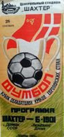 Shakhtar Donetsk - B 1901 Nykoping Cup Winners' Cup (28.09.1983) match programme