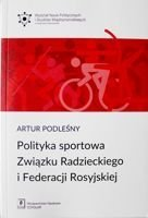Sport policy of the Soviet Union and the Russian Federation