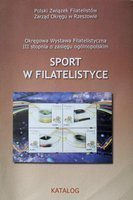 Sports in philately