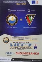 Stal Mielec - Zaglebie Sosnowiec First League (Poland) (30.09.2017) official programme