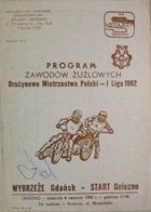 Start Gniezno - Wybrzeze Gdansk speedway league match programme (08.08.1982)
