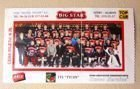 TTS Tychy Polish ice hockey First league match ticket (1997/1998 season)