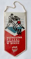 The 44th Poland Boxing Championships (Lodz, 1973) pennant