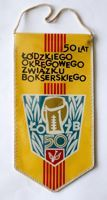 The 50th Anniversary of Lodz District Boxing Association pennant (1973)