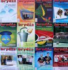 """The Bridge World"". Magazine of Polish Bridge Union 2005-2007 (12 items)"