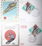 The Envelopes of Winter Olympic Games Sapporo 1972 with FDC stamp (Monaco; set of 2 items)