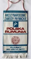 The International Swimming Competition Poland - Romania (Pulawy 25-26.06.1977) pennant