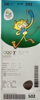 The Summer Olympic Games Rio de Janeiro 2016 archery ticket (06.08)