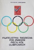 The USSR philately of Olympic Games