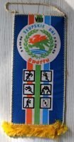 "The VIII Slupsk ""Sport"" Days 03-05.09.1982 pennant"