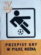The rules football (Poland) (1982)