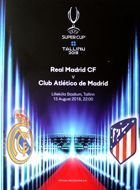 UEFA SuperCup Real Madrid CF - Atletico de Madrid official programme (15.08.2018)