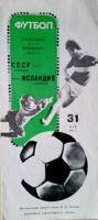 USSR - Iceland World Cup 1990 qualifying match programme (31.05.1989)