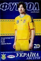Ukraine - Austria friendly match programme (15.11.2011)