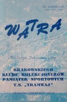 """Watra"" - Bulletin of Sport Collectors Association TS Tramwaj nr 3(31)/2000"