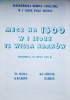 Wisla Cracow - Gornik Zabrze I league (28.07.1991) official programme
