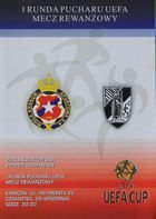 Wisla Cracow - Vitoria Guimaraes (29.09.2005) - UEFA Cup First Round match programme
