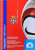 Wisla Cracow - WIT Georgia Tbilisi (04.08.2004) - Champions League qualification round match programme