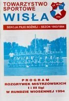 Wisla Cracow team of I and III league in Spring round 1994 official programme