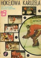 World Championship ice hockey Katowice 1976 - review summary