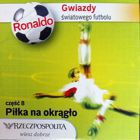 World football stars - Ronaldo DVD