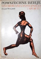 World history of physical education and sport (first edition)