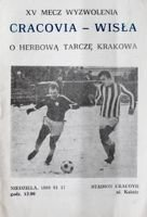 XV Liberation Match Cracovia - Wisla of Cracow Amorial Shield (17.01.1988) official programme