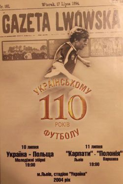 Ukraine - Poland U-21/ 110 years of football in Ukraine