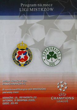 Wisla Krakow - Panathinaikos Athens (9.08.2005) - Champions League play off